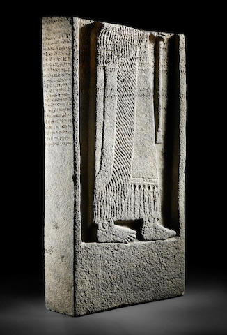 The lower half of stele of Adad-nerari III of Assyria looted from Tell Sheikh Hamad in Syria. Seized by UK Law Enforcement in 2014 but has not been returned to Syria.  Why?
